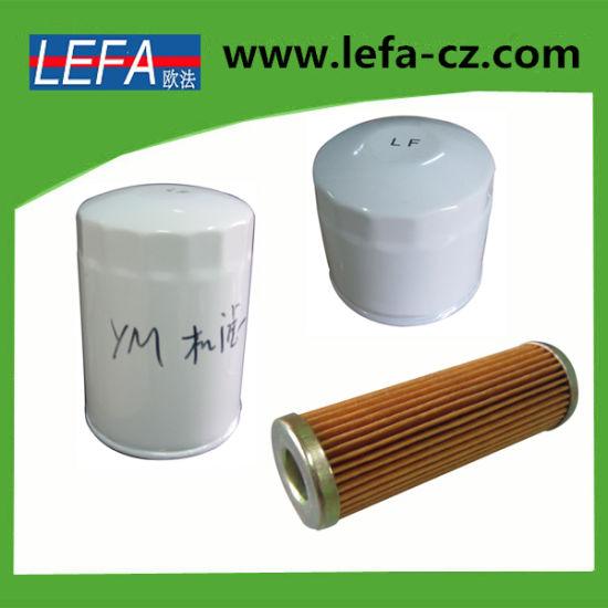Kubota/Iseki/Yarmar Spare Parts B5000, B7000 Engin Air Filter