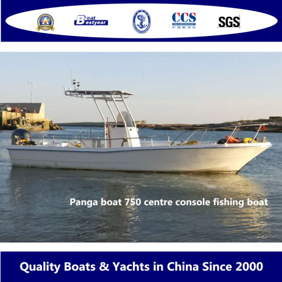 2018 Model Panga Boat 750 Center Console Fishing Boat