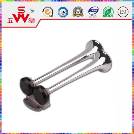 Aluminum Double Wire Speaker Horn for Cars