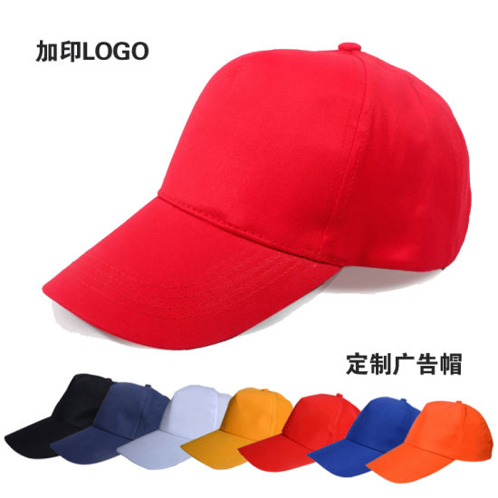 Baseball Cap Promotional Cheapest Hat with Embroidery Logo pictures & photos