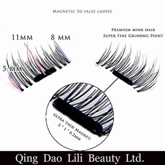 e40aef9ebbe 3D Magnet Eyelashes Magnet Magnetic Lashes Magnetic False Eyelashes Magnetic  Eye Lashes Makeup pictures & photos