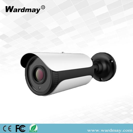 Bullet Waterproof Security CCTV Camera Surveillance Webcam IR Panoramic View