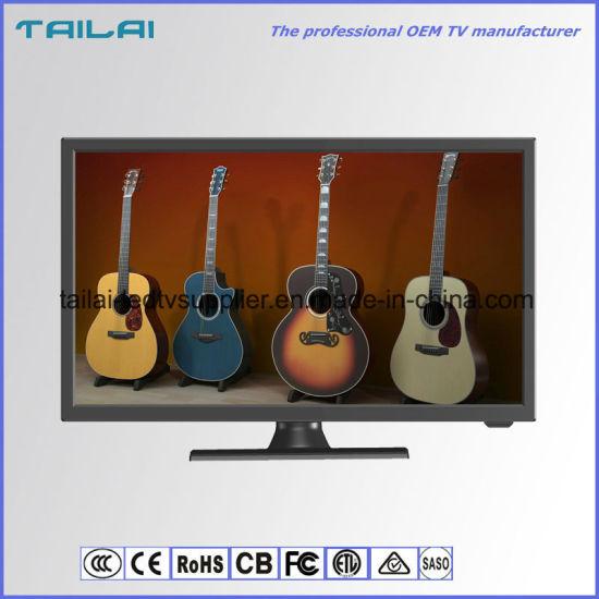 40afd89b11c 12VDC 18.5 Inch ISDB-T Hdr LED TV Narrow Bezel Ce ETL UL CB Approved. Get  Latest Price