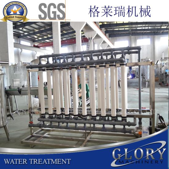 UV Sterilizer for Water Treatment pictures & photos