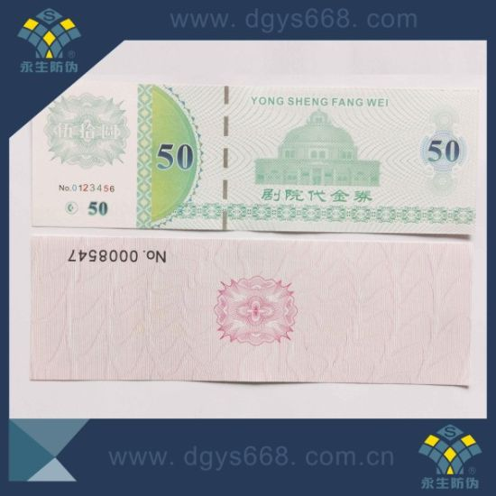 Anti-Counterfeiting Printing Watermark Security Paper Tickets