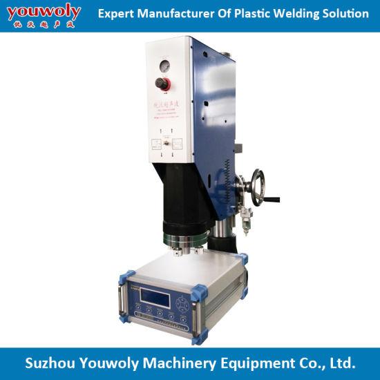 China Ultrasonic Plastic Welding Machine Plastic Plugs
