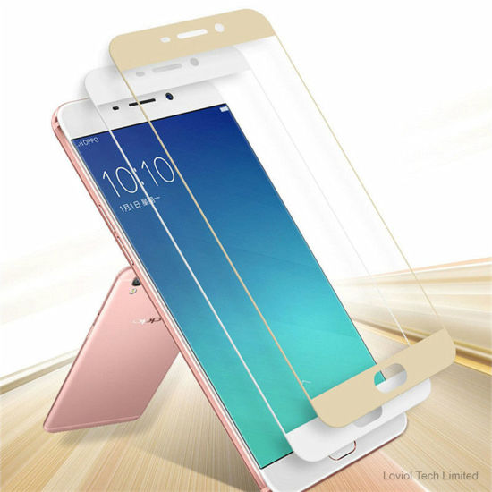 [Hot Item] Full Cover Explosion-Proof Tempered Glass Screen Protector for  Oppo A71