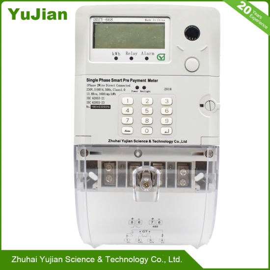 Single Phase Prepayment Smart Energy Meter with Sts Approval