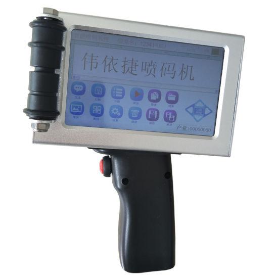 V6 Handheld Smart Inkjet Printer/Handheld Inkjet Marker for Date Qualified Bar Code Machine