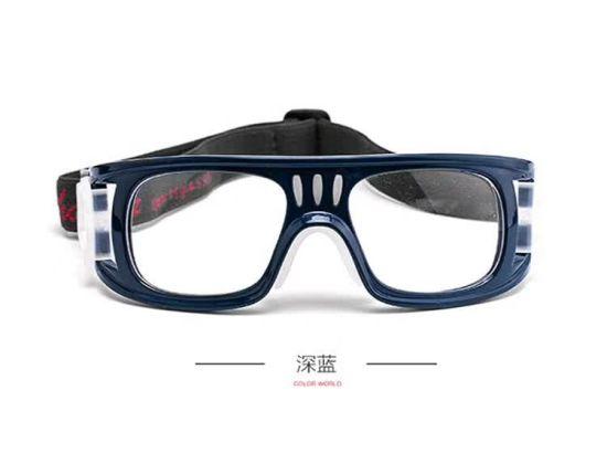 12b5022eb8d Sports Glasses Baseball Glasses Softball Glasses Protece Eyewear Basketball  Glasses