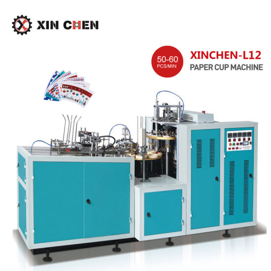 Low Price of Paper Cup Forming Machine for 60ml Coffee Cups