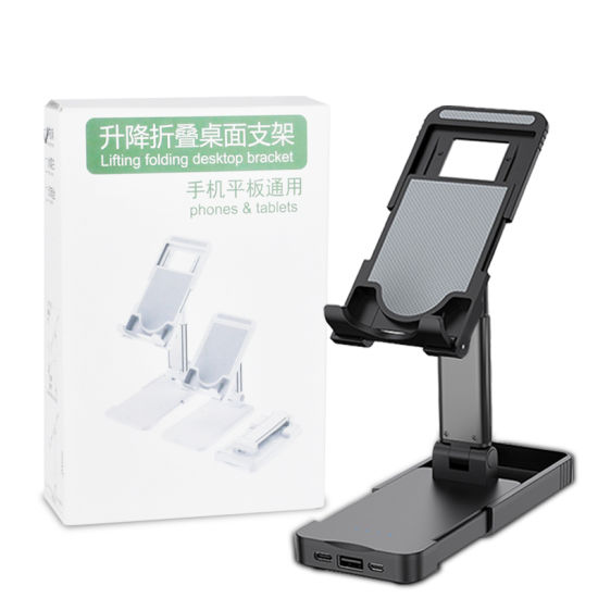 Universal Desktop Telescopic Mobile Phone Stand with Power Bank