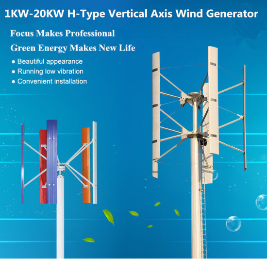 China AC-240V Three-Phase 10kw H-Type Vertical Axis Wind