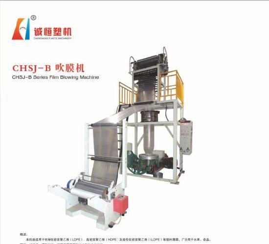 Chsj-B Series Film Blowing Machine