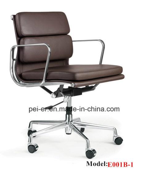 High Back Swivel Aluminium Eames Office Leather Chair (E001A 1)