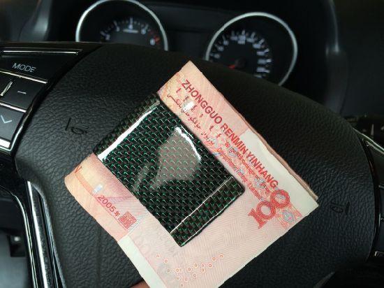 Carbon Fiber Money Clip RFID Blocking Credit Card Holder