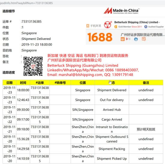air freight from Guangzhou to Singapore express courier fast shipping pictures & photos