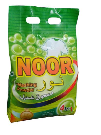 Good Quality Good Price Laundry Washing Powder Detergent Powder