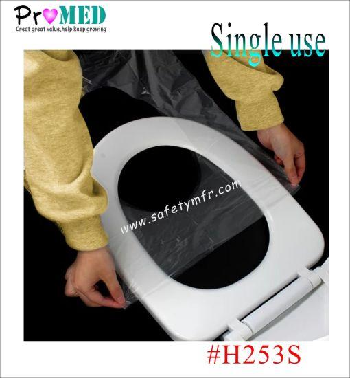 Health/Sanitary Care hotel/hospital/SPA/salon Disposable Tissue/Paper/Plastic/PE/HDPE Toilet Seat pad