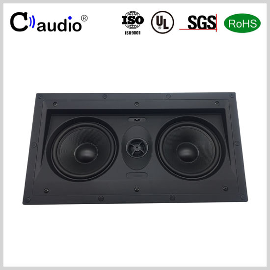 5.25 Inch PRO Audio Speaker Steel PP Cone Rubber Edge Magnetic Grille