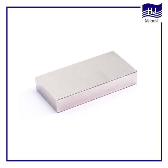 Strong Magnetic Nickel Coating Square Neodymium Magnet