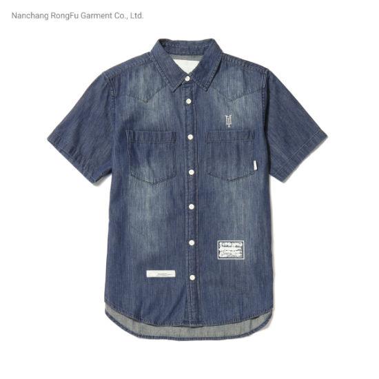 Men's Stylish Simple Short Sleeve Denim Shirt