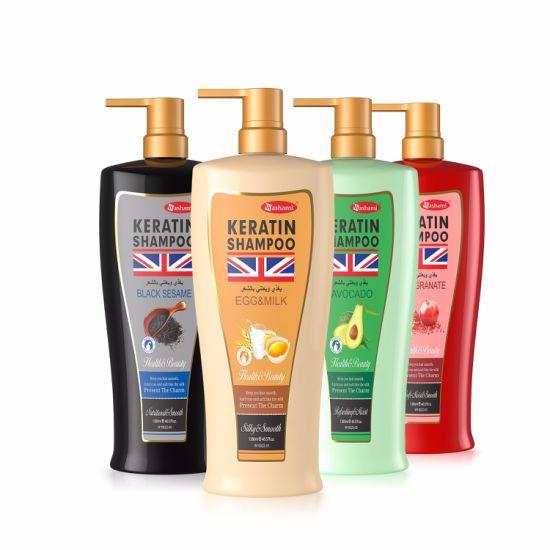Washami Professional Keratin Hair Shampoo