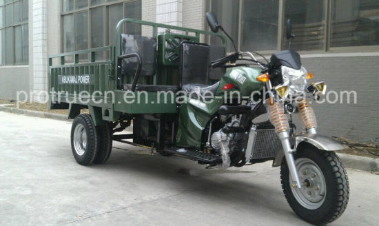 China 250cc Five Wheels Gasoline Cargo Tricycle with Tipper - China