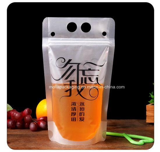 ae30e3dae88a China Clear Drink Pouches, 100PCS Drink Juice Pouches Bags Heat ...