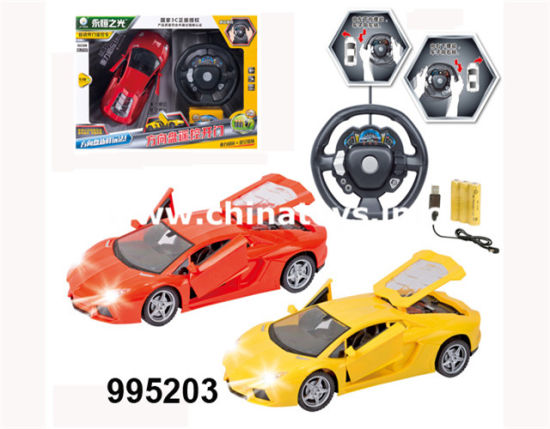 Most Popular Plastic RC Model Car Toys (983702) pictures & photos