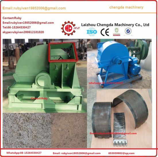 Sawdust Making Machine Log Wood Crusher pictures & photos