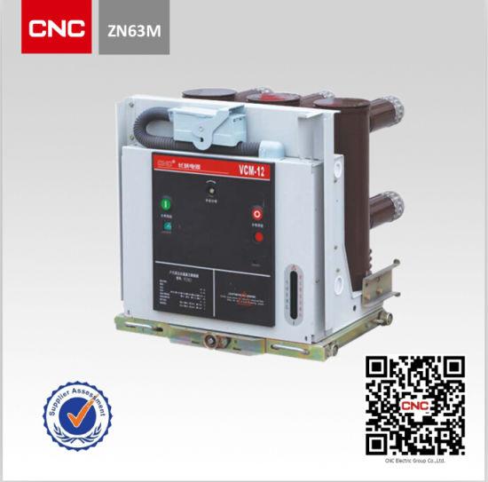 Indoor High Voltage Vacuum Circuit Breaker ZN63A (VS1) -12