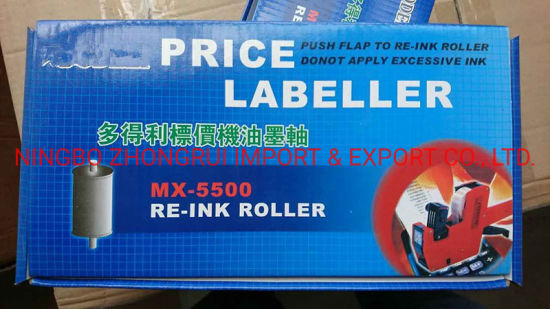 Ink roll for machine labeller
