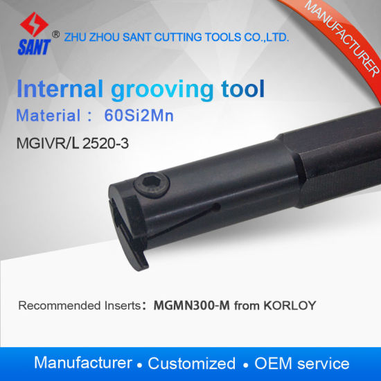 MGIVR2520-3 internal grooving turning tool holder and lathe tool holder