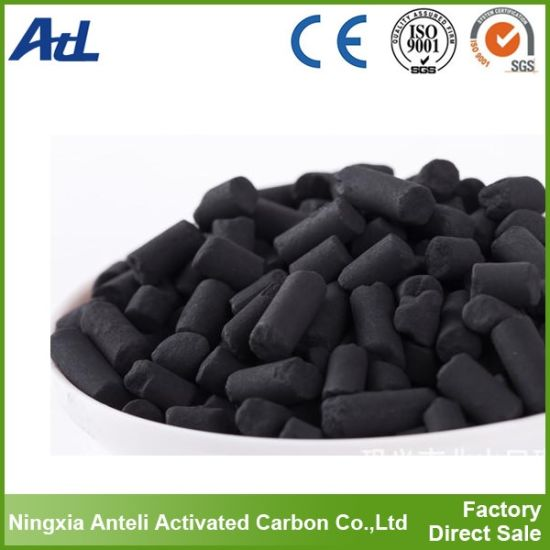 Factory Supply Pellet Active Carbon for Air Purification