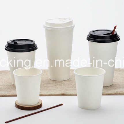 Disposable Ripple Paper Cup for Coffee pictures & photos