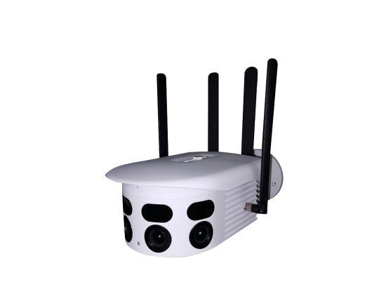 Fsan 32MP 8K IR Infrared 180 Degree Panoramic HD Network Bullet IP Camera