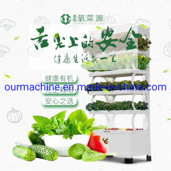 New Soilless Culture System Indoor Growing Machine for Medical Plants