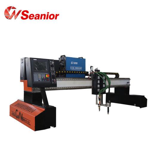Factory Price Gantry Type CNC Sheet Metal Cutting Machine