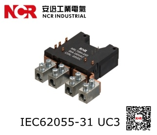 1 Phase 100A Fast Connection Relay  NRL709H-3VDC