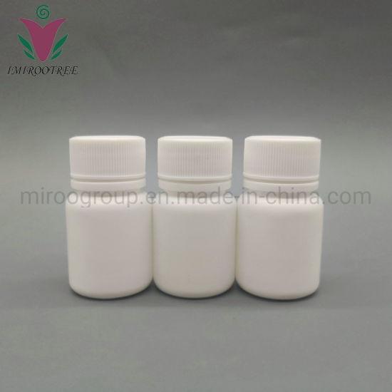 Imirootree 15ml Pharmacy Medicine Pill Bottle
