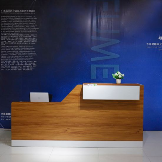 Top Quality MDF Wooden Office School Hotel Reception Desk