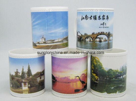 Wholesale 11oz Ceramic Coffee Mug of Yxb001