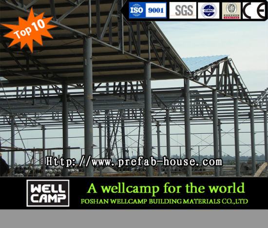 China Supplier Steel Sheet Steel Structure for Workshop pictures & photos