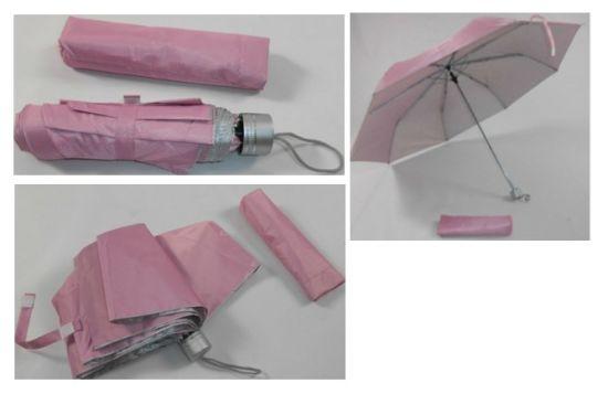 Sun Protection Umbrella (BR-FU-81)