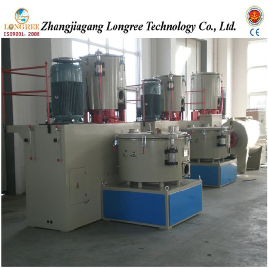 PVC Powder High Speed and Cooling Mixer Unit