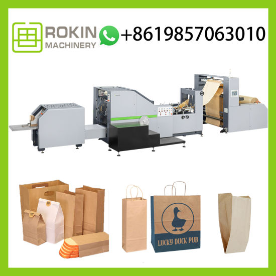 Full Automatic PP/HDPE Plastic Paper Rice Woven Sack Bag Making Cutting Sewing/Stitching Printing Press Machine