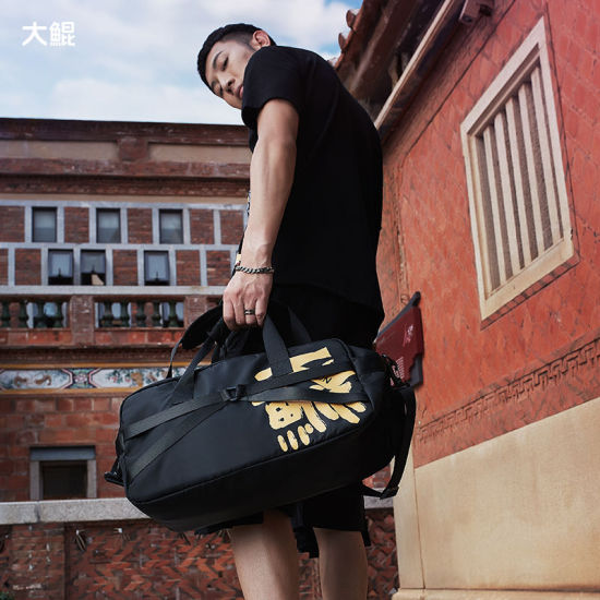 Wholesale Chinese Famous Brand Dakun Popular Quality Sport Travel Bag