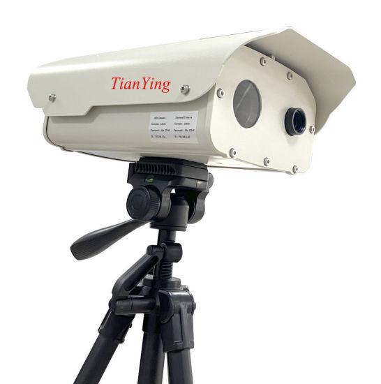 Best TP320 Infrared Body Temperature Rapid Screening Thermal Imaging Camera