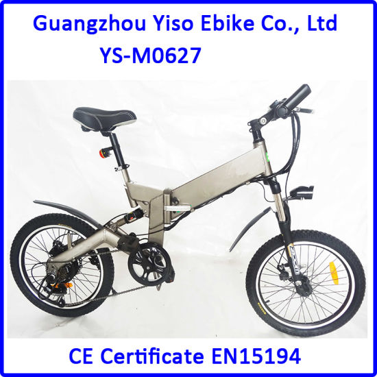 China 20 Inch Cool Folding Electric Dirt Bike with Small Frames ...